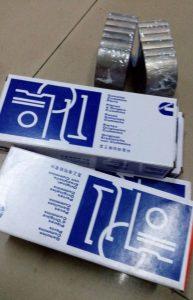 Вкладыши шатунные (комплект) HB-214950
