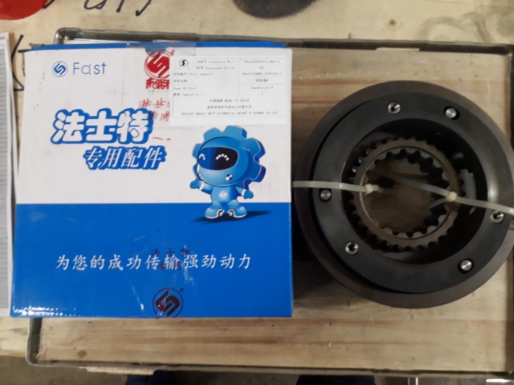 Синхронизатор демультиплектора 12JSD160T-1707140-2