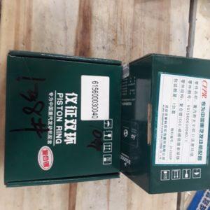 VG15600030040 (VG15600030041)